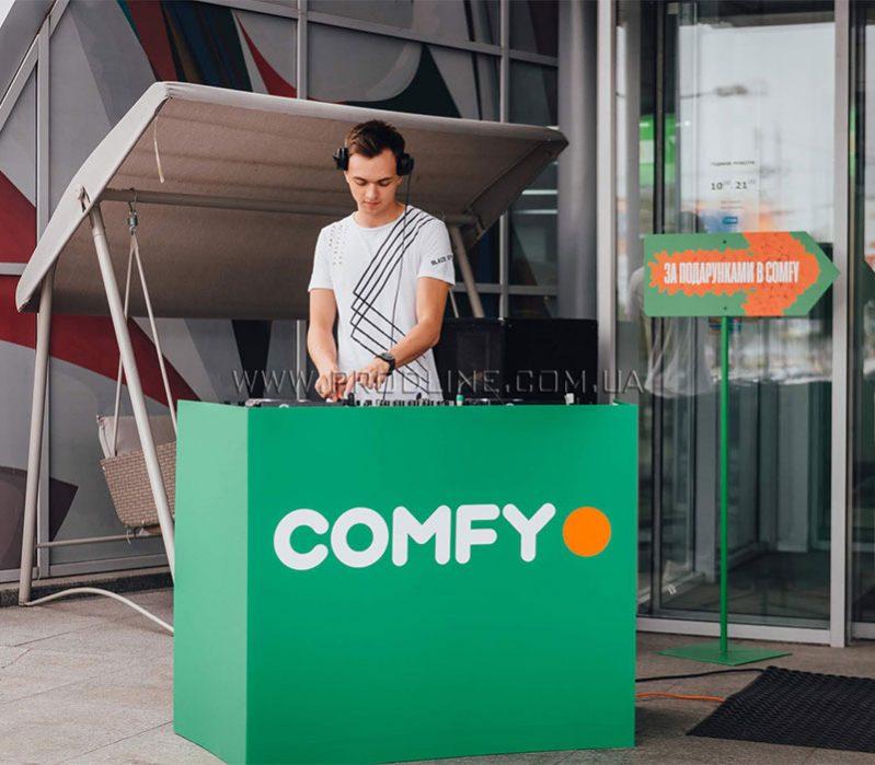 Брендирование dj-стойки Comfy