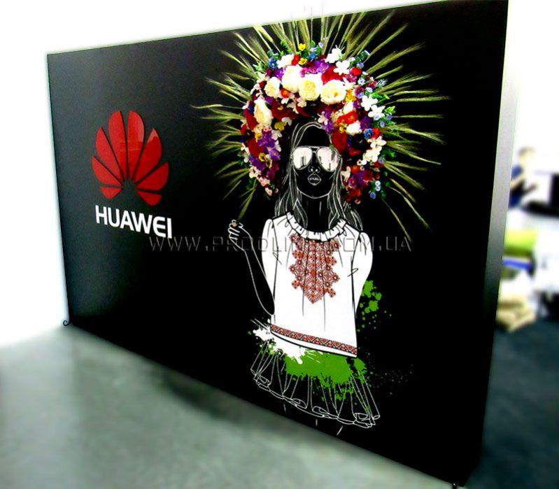 Двухсторонняя фотозона Huawei