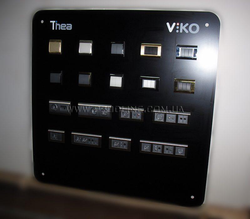 Демонстрационный стенд для образцов продукции Viko