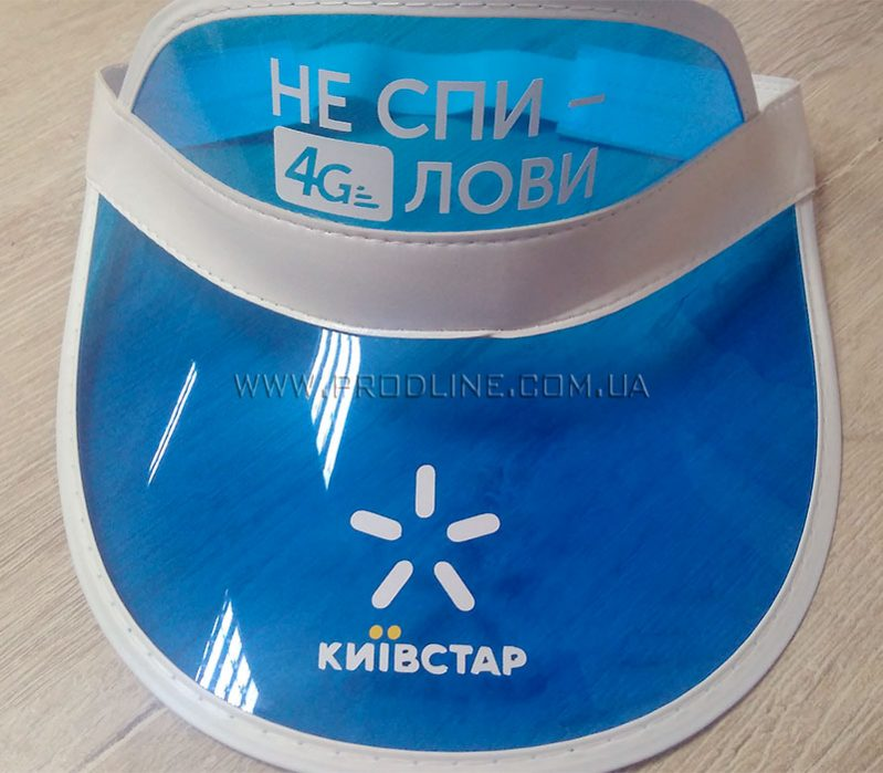 Брендирование прозрачных ПВХ кепок/козырьков