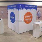 Промо-зона инноваций Киевстар-4