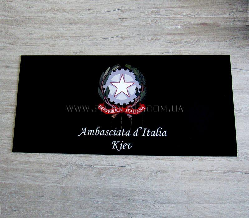 Табличка декоративная из черного глянцевого акрила