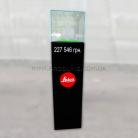 Напольный дисплей-стела с подсветкой-3