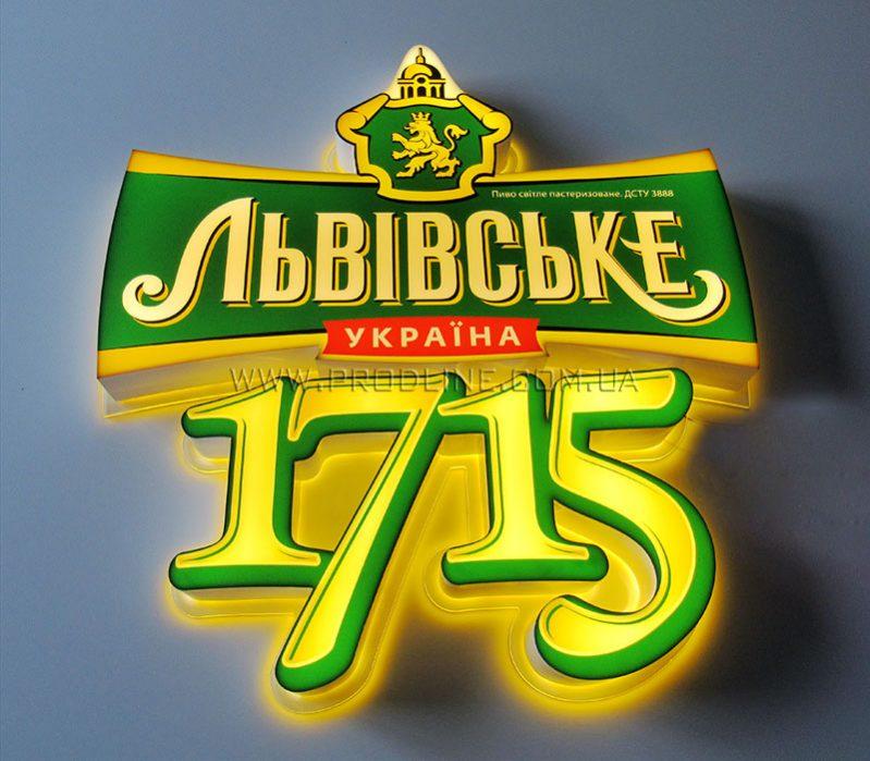 Интерьерная вывеска Львівське 1715 с лицевой и контражурной подсветкой