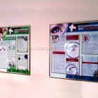 Информационная доска в офтальмологическом центре-3