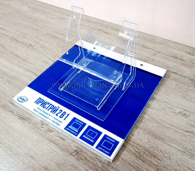 POS подставка для ноутбука 2-в-1 с подсветкой