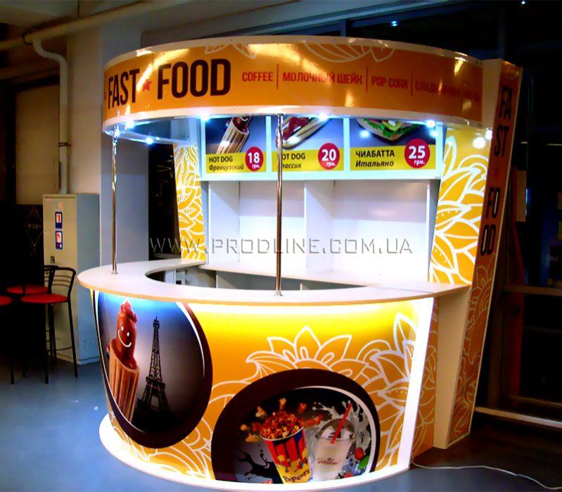 Торговый островок Fast Food в торговом центре