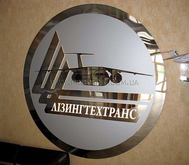 Интерьерный логотип Лизингтехтранс