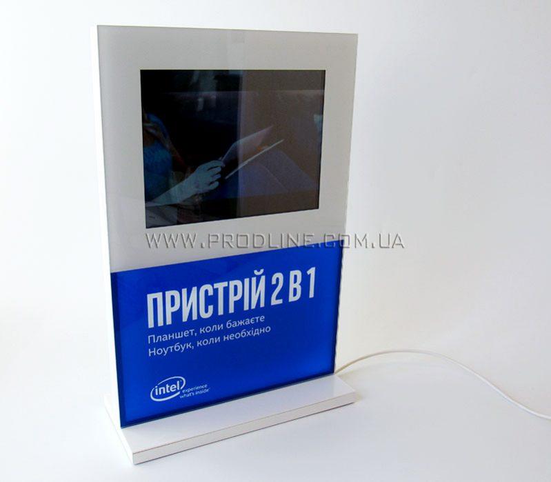 POS презентер с экраном 10