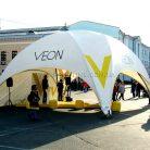 Брендирование уличного шатра Veon-1