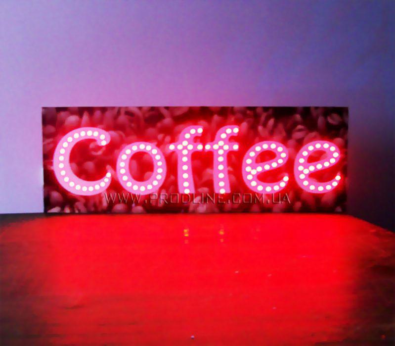 Вывеска Coffee с открытыми светодиодами