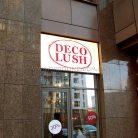 Вывеска Deco Lush на композитном коробе-1