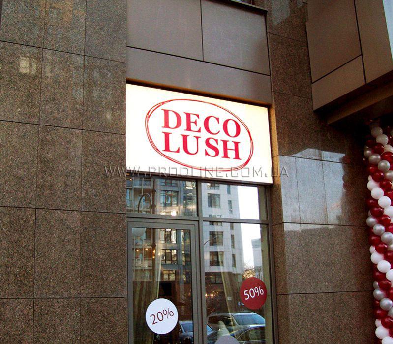 Вывеска Deco Lush на композитном коробе