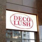 Вывеска Deco Lush на композитном коробе-2
