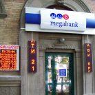 Вывеска над входом в банк-2