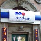 Вывеска над входом в банк-1