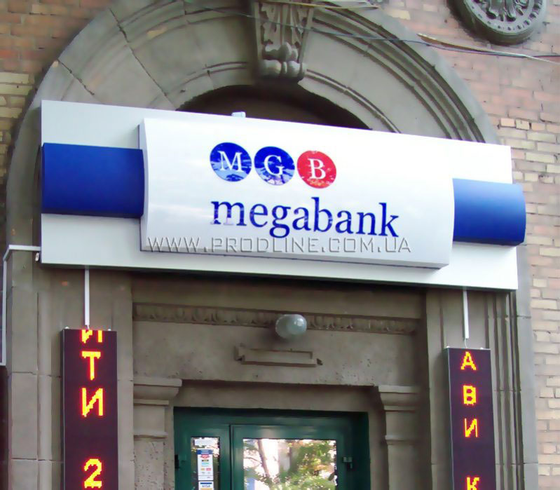 Вывеска над входом в банк