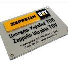 Табличка фасадная с псевдообъемными буквами на нержавейке Zeppelin Cat-1