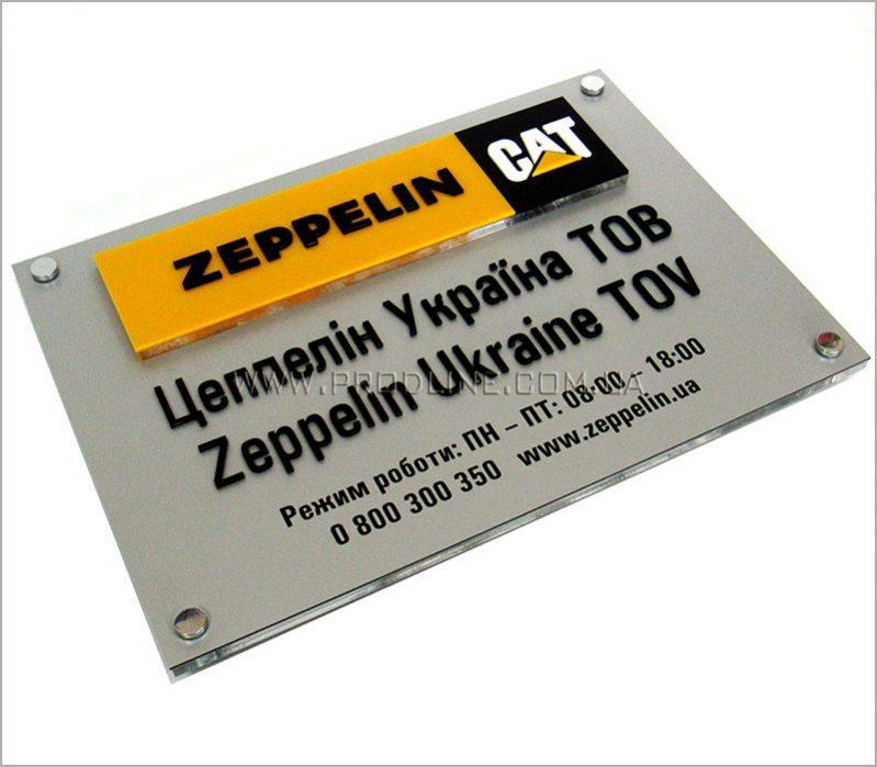 Табличка фасадная с псевдообъемными буквами на нержавейке Zeppelin Cat
